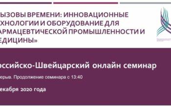 EqaCmKLo4u4-1110x630